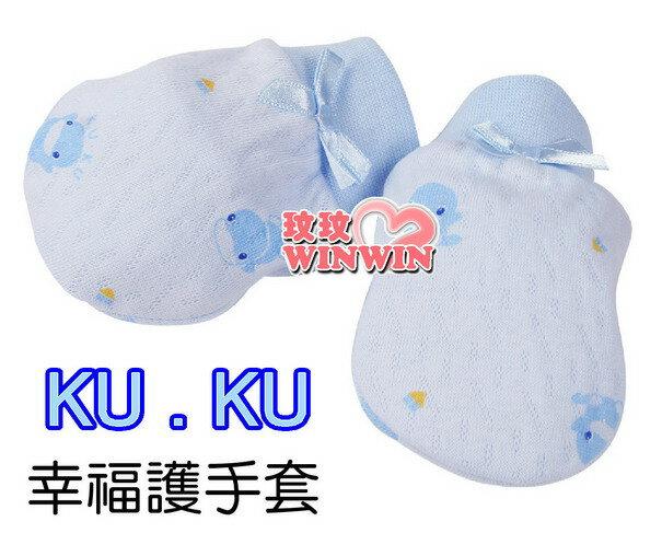 KU.KU 酷咕鴨 2346 幸福束口護手套 (粉、藍可選)厚薄適中-質感柔細舒適,輕柔舒適