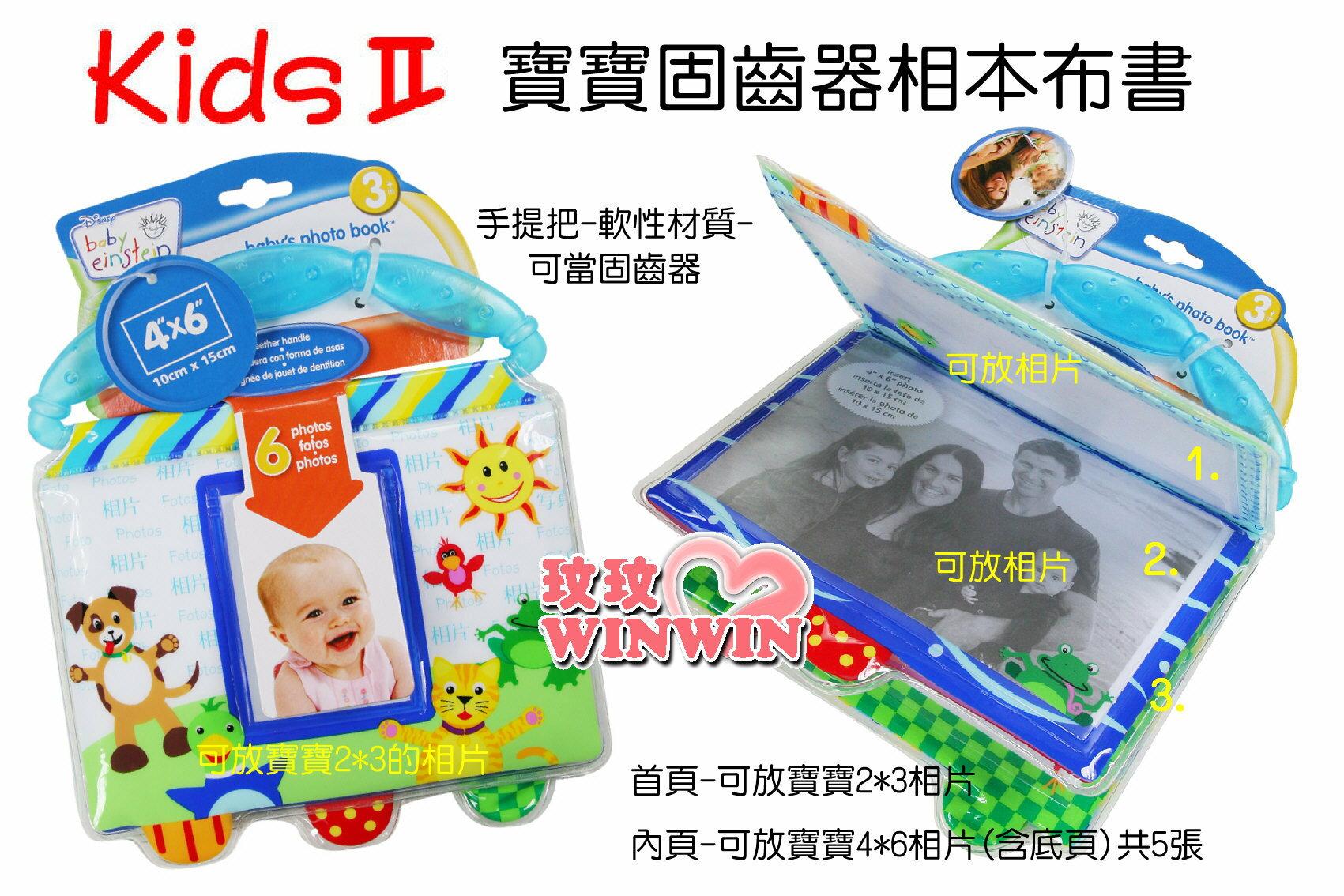 Kids-II 「KI-08845小蜜蜂固齒器相本布書」「KI-30701寶寶固齒器相本布書」2款可選
