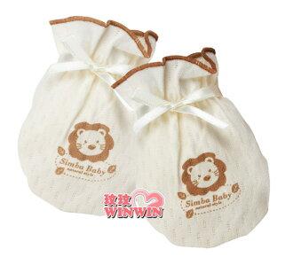 小獅王辛巴 S.5011 有機棉護手套(繫帶手套)專為寶寶設計,天然有機呵護更安心