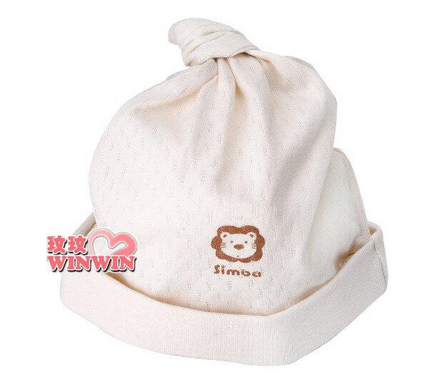 小獅王辛巴S.5027 有機棉嬰兒打結帽 ~ 天然有機呵護更安心