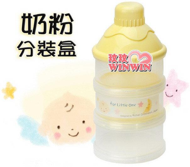 利其爾 ~ 531938 LO 奶瓶分裝瓶 ^( 奶粉分裝盒、奶粉罐^) 容器透明, 方便
