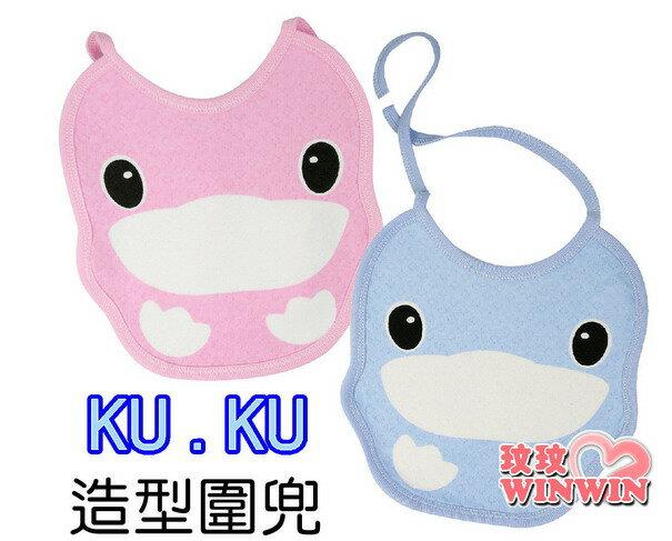 KU.KU 酷咕鴨- 2221 造型圍兜 適合出生寶寶 - 隨時保持乾淨清潔
