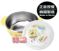 海綿寶寶週邊商品推薦海綿寶寶 - 633556 不鏽鋼雙柄大餐碗(附蓋)使用高品質304不鏽鋼材質製造