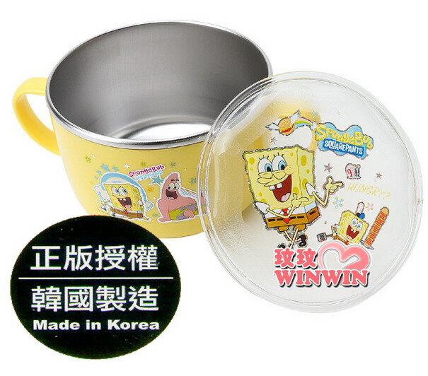 海綿寶寶 - 633563不鏽鋼雙耳大杯碗(附蓋)使用高品質304不鏽鋼材質製造
