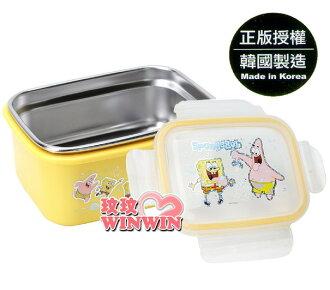 海綿寶寶-633587不鏽鋼餐盒(上蓋 - 密封設計) 使用高品質304不鏽鋼材製
