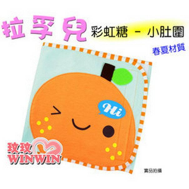 拉孚兒 彩虹糖-春夏小肚圍 (草莓/蘋果/橘子-可選) 保暖透氣不悶熱-春夏適用