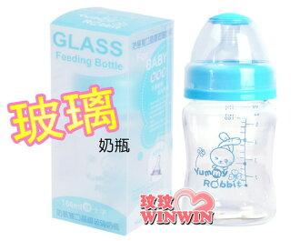 亞米兔YM-81035防脹寬口晶鑽玻璃奶瓶160ML - 防脹氣奶嘴,能降低寶寶吸入過量空氣