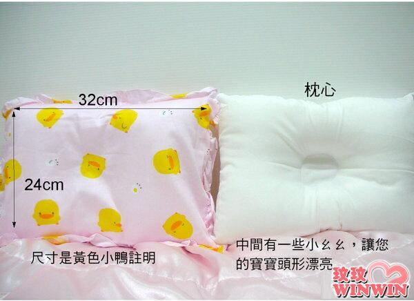 黃色小鴨GT-81312抗菌防蹣四季枕