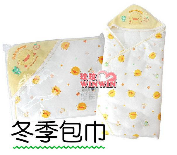 黃色小鴨 GT-81655 雙面布印圖包巾(秋冬材質) 柔軟保暖,猶如媽媽溫暖懷抱