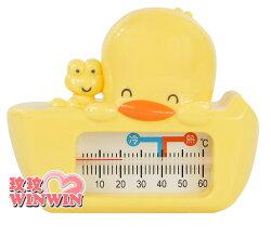 黃色小鴨 GT - 83157 兩用水溫計 - 造型可愛,可測水溫及室溫另可當洗澡玩具哦!