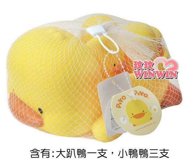 黃色小鴨GT-88081家族水中有聲玩具組~陪伴寶寶度過快樂洗澡時光