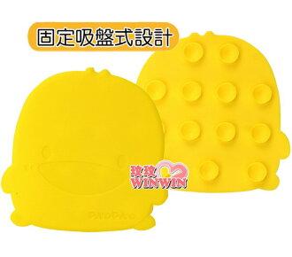 黃色小鴨 GT-88197 浴室安全防滑墊 ~ 保護寶寶的安全,居家防護一級棒