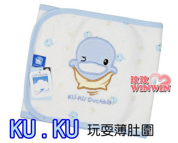 KU.KU 酷咕鴨 - 2146 春夏玩耍薄肚圍 - L號 (粉、藍可選) 加強腹、胸部的禦寒保暖