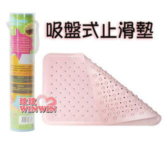 奶油獅 933018 吸盤式浴室止滑墊、浴缸止滑墊 ~ 吸盤設計,止滑效果棒