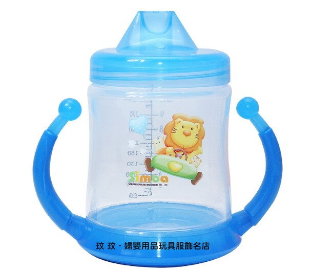 小獅王辛巴 S.9935 不滴水好樂杯 ~ 不滴水 ,手把及杯底具有防滑 ,讓寶寶容易掌握
