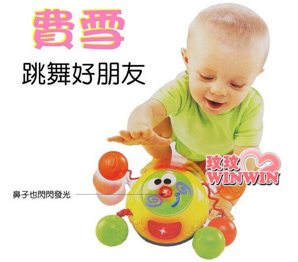 費雪牌(FisherPrice)C1414 跳舞好朋友,寶貝學爬玩具 ~ 門市經營 , 保證全新代理商公司貨