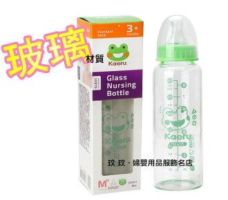 哈皮蛙 K-53034標準口徑玻璃奶瓶240ml ~ 附M號十字奶嘴,適合3M以上寶寶