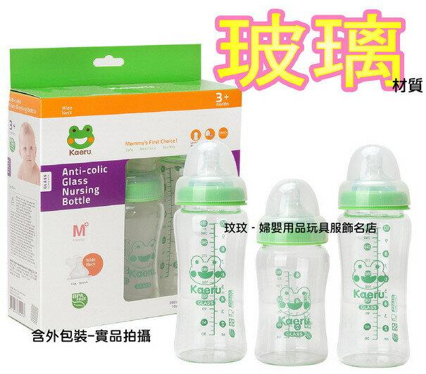 哈皮蛙K-53036 媽咪乳感寬口徑葫蘆玻璃奶瓶組- 280ml*2支+180ml*1支 ~ 附M號十字奶嘴