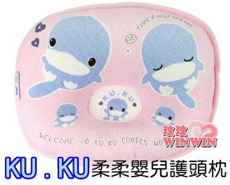 KU.KU 酷咕鴨-2001柔柔嬰兒護頭枕 - 精選美國棉、不含甲醛、螢光劑,使用更安心