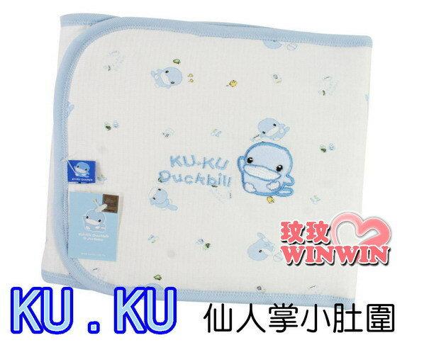KU.KU 酷咕鴨~2159 仙人掌肚圍~S號  粉  藍 包上肚圍加強保暖,不易受涼