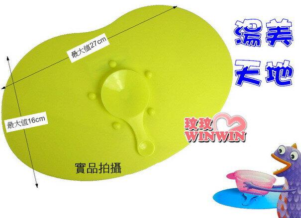 湯美天地Tommee 魔術吸盤 協助寶寶用餐-防滑 超強吸力-不易打翻餐具