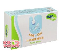 Nac Nac 牛奶燕麥嬰兒皂75g