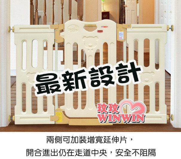 小熊幼兒安全門欄 + 增寬延伸片*2片 - 本網頁安裝範圍 : 138 ~ 144cm
