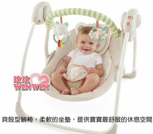 kids II-Bright Starts(KI60122)微笑熊攜帶式安撫搖床 ~ 搖擺速度可六段調整