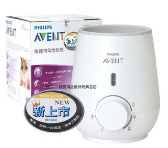 AVENT 快速食品加熱器(溫奶器) SCF355 / 00 ~ 快速均勻加熱