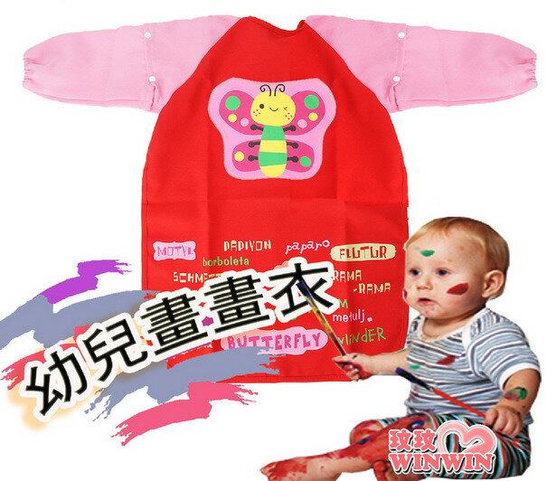 拉孚兒 - 髒止步幼兒畫畫衣,強效防水與防污加工處理 (畫畫圍兜//用餐圍兜)