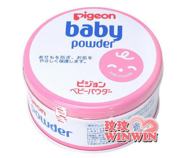 Pigeon 貝親 PH-060 嬰兒爽身粉150g (痱子粉) ~ 日本製造