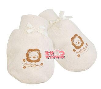 小獅王辛巴S.5010有機棉護手套(束口護手套)專為寶寶設計,天然有機呵護更安心