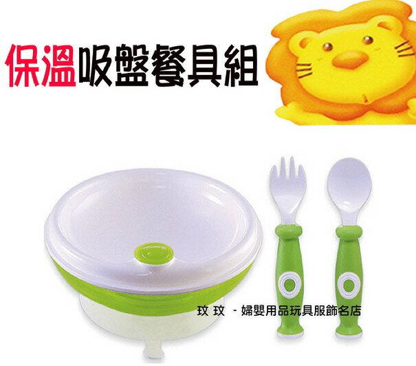 小獅王辛巴S.9603保溫吸盤餐具組 ~ 貼心吸盤設計不易滑落、符合人體工學、保溫效果佳