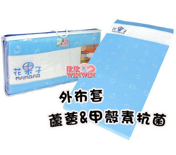 花果子SF-2948 天然乳膠床墊(台規中床:118*58*2.5cm)外布套瞬間吸濕 + 蘆薈&甲殼素抗菌