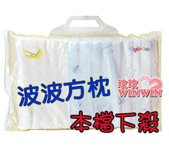 月亮熊 TK-2888 天然乳膠嬰兒波波方枕 (藍可選)