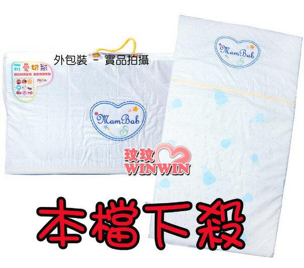 可愛奶瓶 TK~3020 天然乳膠床墊  日規:118~68~2.5cm  瑞士紡織檢定合