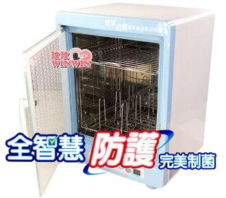 Nac Nac (UA-0013)智慧防護紫外線消毒烘乾鍋 ~ 可消毒8支寬口徑奶瓶