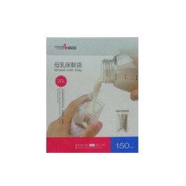 六甲村母乳保鮮「冷凍袋」150ml-20入裝,新品到貨,優惠上市