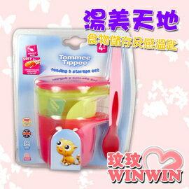 湯美天地^(Tommee^)TT~430202 食物儲存盒 感溫湯匙 方便~是媽媽的好幫手