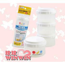 日系商品 JFL-42500 四層密封離乳點心盒-可單層或組合使用-日本製造