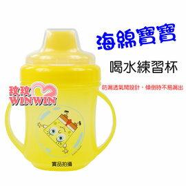 638636 海綿寶寶 喝水練習訓練杯220ML ~ 鴨嘴式 ~ 讓寶寶練習喝水