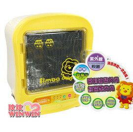 小獅王S:9925- 紫外線負離子殺菌烘乾機