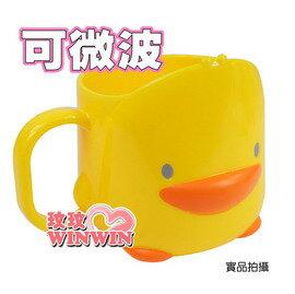 玟玟 (WINWIN) 婦嬰用品百貨名店 黃色小鴨GT-63111造型立體杯 -240ML可微波-超可愛造型-大人小孩都喜歡