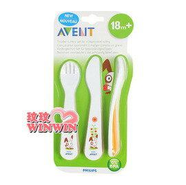 AVENT - 04748QQ兔學習刀叉匙組 (18M寶寶適用) 容易拿握,適合寶寶自已使用