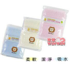 小獅王辛巴 ( NO.:S7607)和風高級嬰兒快乾浴巾(大浴巾)