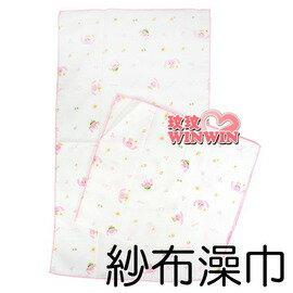 亞米兔YM -86104 泡泡紗布澡巾二入裝(粉、藍可選) 紗布質感柔和 - 新品上市