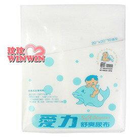 愛力-新生兒棉紗尿布「大」阿嬤級的紗布尿布,妙用無窮,一項商品,多重用途