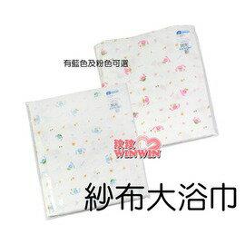 亞米兔YM -86302 泡泡紗布大浴巾(粉/藍可選)100%天然純棉、不含螢光劑