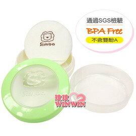 小獅王辛巴( NO : S2213)超薄雙層造型粉撲盒(桔/綠可選)極柔感粉撲-不傷寶寶肌膚