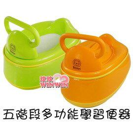 小獅王辛巴S:9845 五階段多功能學習便器 - 讓寶寶快樂學習上廁所
